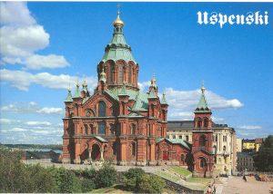La Cathédrale Uspenski