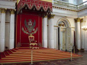 Salle St-Georges - Trône Impérial