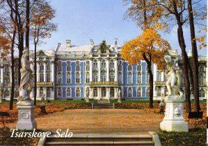 2005-09-russie-st-petersbourg-tsarskoe-selo-le-grand-palais