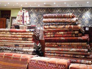 Fabrique de tapis